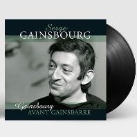 AVANT GAINSBARRE [RSD LIMITED] [180G GREEN & BLACK MIXED LP]