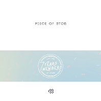 BTOB(비투비) - PIECE OF BTOB