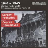 SEMYON KOTKO, WALTZES/ ALEXANDER TITOV