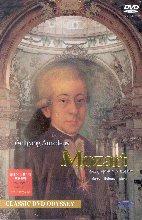 PIANO CONCERTO NO.20 & 21 볼프강 아마데우스 모차르트 : 클래식 DVD 오딧세이