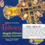 FEDORA/ MAGDA OLIVERO/ GIUSEPPE GIACOMINI/ FERRECCIO SCAGLIA