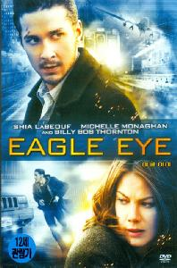 이글 아이 [EAGLE EYE] 1disc