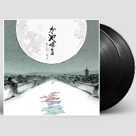 THE TALE OF THE PRINCESS KAGUYA_かぐや姬の物語 [가구야 공주 이야기] [ANIME SONG ON VINYL 2021 한정반] [LP]