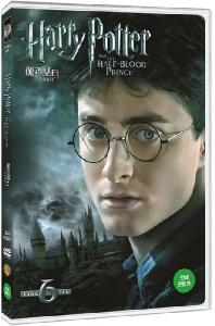 �ظ����Ϳ� ȥ������: Year 6 [Harry Potter And The Half-Blood Prince]