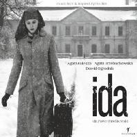 IDA [이다]