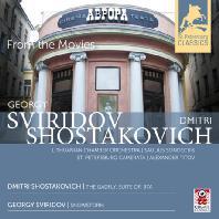 FROM THE MOVIES/ SAULIUS SONDECKIS, ALEXANDER TITOV [쇼스타코비치 & 스비리도프: 영화 음악 작품집]