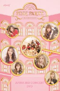 PINK PARTY: 2016 3RD CONCERT [2DVD+포토북]