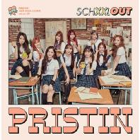 SCHXXL OUT: OUT VER [미니 2집]