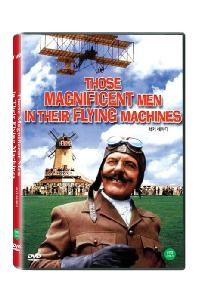 럭키 레이디 [THOSE MAGNIFICENT MEN IN THEIR FLYING MACHINES]