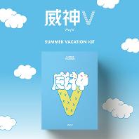 2019 威神V SUMMER VACATION KIT