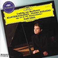 PIANO SONATAS OP.101&106 `HAMMERKLAVIER`/ EMIL GILELS