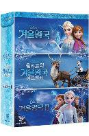 겨울왕국 3 무비 컬렉션 [FROZEN 3-MOVIE COLLECTION]