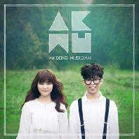 PLAY: AKDONG MUSICIAN DEBUT ALBUM