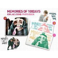 MEMORIES OF 100 DAYS [화보집+DVD] [한정반]