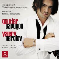 PETER ILYICH TCHAIKOVSKY/ SERGEI PROKOFIEV - ROCOCO VARIATIONS  SINFONIA CONCERTANTE/ GAUTIER CAPUCON  VALERY GERGIEV