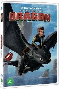 �巡�� ����̱� [How To Train Your Dragon] [14�� 7�� �帲���� �巡�� ����̱� 2 ������� ���θ��]