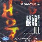 99 LIVE IN SEOUL
