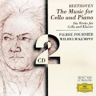 THE MUSIC FOR CELLO & PIANO/ PIERRE FOURNIER, WILHELM KEMPF [베토벤: 첼로 소나타 - 푸르니에, 켐프]