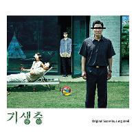 기생충 OST [정재일]*