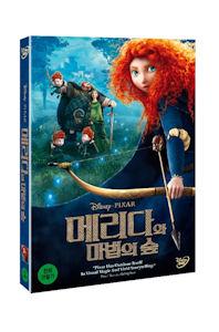 메리다와 마법의 숲 [BRAVE] [14년 2월 KD미디어 프로모션]