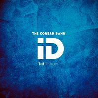 THE KOREAN BAND ID