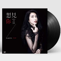 WANT TO SEE YOU [180G HQ LP]