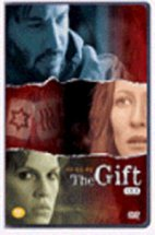 기프트 [THE GIFT]