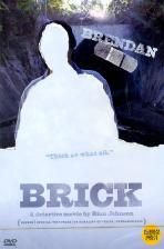 브릭 [BRICK] [12년 1월 아인스 재출시 프로모션]  / (미개봉)