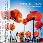 PIANO BELLISSIMO  - YUICHI WATANABE * 유이치 와타나베