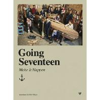 GOING SEVENTEEN [VER B: MAKE IT HAPPEN] [미니 3집]