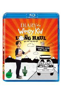 윔피 키드: 가족 여행의 법칙 [DIARY OF A WIMPY KID: THE LONG HAUL]