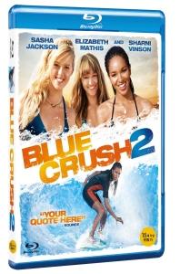 블루 크러쉬 2 [BLUE CRUSH 2] [14년 6월 브라질 월드컵기념 프로모션]