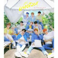 2018 SPECIAL PHOTO EDITION [CD+포토북]