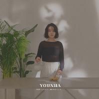YOUNHA(윤하) - STABLE MINDSET [미니 4집]