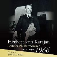 BRANDENBURG CONCERTO NO.6, VARIATIONS ON A THEME BY HAYDN, SYMPHONY NO.9/ HERBERT VON KARAJAN [TOUR IN JAPAN 1966]  [바흐: 브란덴부르크 협주곡 6번, 브람스: 하이든 주제에 의한 변주곡, 드보르작: 교향곡 9번 신세계로부터 - 카라얀 & 베를린 필하모닉 오케스트라