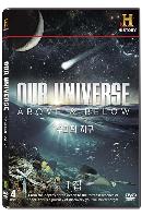 히스토리채널: 우리의 지구 1집 [OUR UNIVERSE: ABOVE & BELOW]