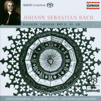 CANTATAS BWV 51, 82, 199/ EDITA GRUBEROVA, SIEGFRIED LORENZ [SACD HYBRID] [바흐: 칸타타 - 그루베로바, 로렌츠]