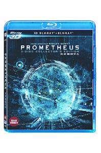 프로메테우스 3D+2D [PROMETHEUS]