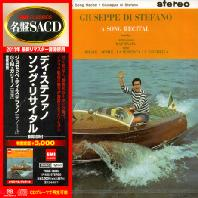 A SONG RECITAL [SACD HYBRID] [JAPAN EDITION]
