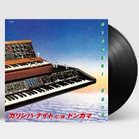 "KALIMBA NIGHT/ DONCAMA [RSD 한정반] [7"" SINGLE LP]"
