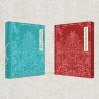 HISTORY OF KINGDOM: PART 2. CHIWOO [DAWN VER]
