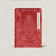 HISTORY OF KINGDOM: PART 2. CHIWOO [DUSK VER]