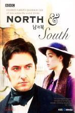 남과북: BBC TV시리즈 [NORTH & SOUTH]