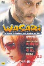 와사비: 레옹 파트 2 [WASABI]