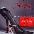 ALIZEE - MES COURANTS ELECTRIQUES