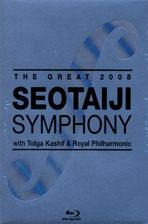 THE GREAT 2008 SYMPHONY WITH TOLGA KASHIF ROYAL PHILHARMONIC