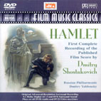 HAMLET/ DMITRY YABLONSKY (DVD AUDIO)