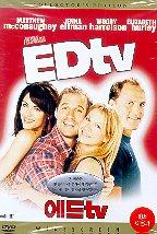 EDTV (에드TV) 행사용