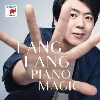 PIANO MAGIC [랑랑: 피아노 매직]