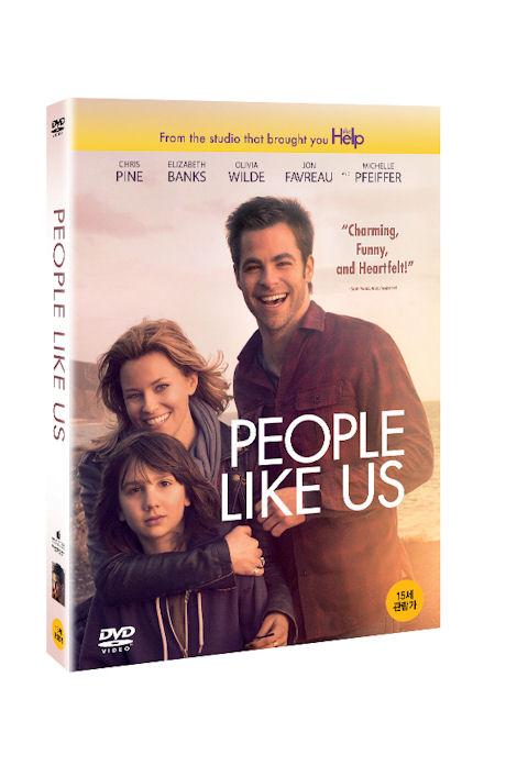 피플 라이크 어스 [PEOPLE LIKE US] [13년 10월 케이디미디어 9900 프로모션] / [아웃케이스 포함]